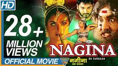 Naagin 2 (2016) Telugu Film Dubbed Into Hindi Full Movie | Sai Kiran Raasi Prema