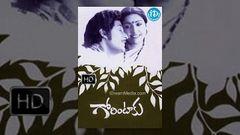 Gorintaku (1979) - Full Length Telugu Film - Shobhan Babu - Sujatha - Savitri - Dasari Narayana Rao
