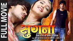 Sugna - Full Bhojpuri Movie