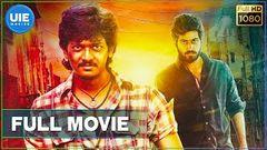 Vil Ambu Tamil Full Movie   Sri   Harish   Srushti Dange