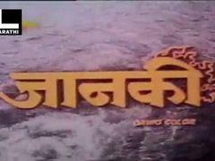 Bedard Shikari Are Bedard Shikari I Lata Mangeshkar Suraiya I Sanam 1951