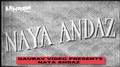 Chana Zor Garam I Kishore Kumar Funny Song I Naya Andaz (1956)
