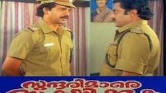 Vrudhanmare Sookshikkuka 1995:Full Malayalam Movie