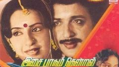 Isai Paadum Thendral 1986: Full Tamil Movie