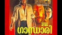 Gaandhaari | Jagathy Sreekumar, Madhavi | Malayalam Full Movie
