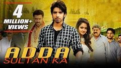 Adda Sultan Ka (2016) Full Hindi Dubbed Movie   Telugu Movies 2016 Full Length Movies Hindi Dubbed
