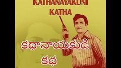 Kathanayakudu Telugu Full Movie | N T Rama Rao | Jayalalitha | TFC Classics