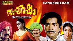 Sankharsham (1981) Malayalam Full Movie | Prem Nazir | Balan K Nair |