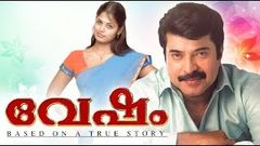 Vesham 2004:Full Malayalam Movie