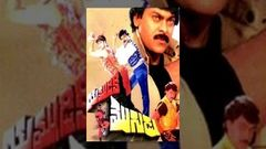 Ganesh (1998) - HD Full Length Telugu Film - Venkatesh - Madhubala - Rambha