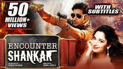 Encounter Shankar (2015) Full Hindi Dubbed Movie | Mahesh Babu Tamannaah Sonu Sood Shruti Haasan