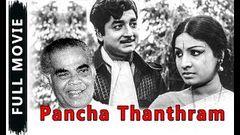 Panchathantiram   1974   Full Malayalam Movie   Prem Nazir Jayabharathi