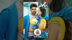 Eyy Full Length Telugu Movie Sharadh Shravya Reddy