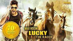 "Main Hoon Lucky The Racer ᴴᴰ Full Movie ""Race Gurram ft Allu Arjun & Shruti Hassan"""