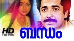 Bandham Malayalam Full Movie | Evergreen Malayalam Full Movie | Nazir | Lakshmi