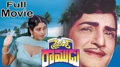 Yugandhar (1979) Telugu Full Movie NTR - Jayasudha - Jaggaiah - Sheela