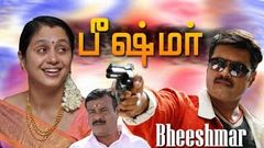 Tamil New Movie New Release Ragalai | Latest Tamil Movies