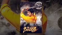 Simhadri | Full Telugu Movie | Jr NTR Bhoomika Chawala