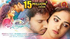 Okka Ammayi Thappa Full Movie - 2017 Latest Telugu Full Movie - Sundeep Kishan Nithya Menon