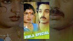 Simla Special Full Movie