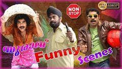 Suraj malayalam comedy | Malayalam movie comedy | New film comedy | comedy clips 2016 upload