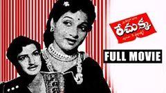 Rechukka - Telugu Full Length Movie - Nandamuri Taraka Ramarao(NTR) Devika