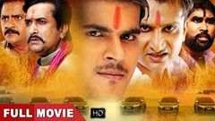 #Arvind Akela Kallu की सबसे खतरनाक फिल्म | अरविन्द अकेला | New Bhojpuri Movie 2019
