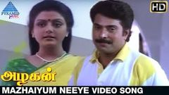 Azhagan   Tamil Full Movie HD   Mammootty   Bhanupriya   K Balachander   MM Keeravani
