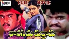 Konaseema Kurradu Telugu Full Length Movie