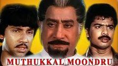 Muthukkal Moondru 1987:Full Tamil Movie