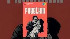 Elaan 1971 I Vinod Mehra Rekha Vinod Khanna I Full Length Hindi Movie