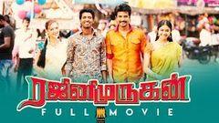 Rajini Murugan - Full Tamil Film   Sivakarthikeyan Keerthy Suresh Soori   Imman   Ponram