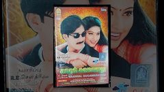 Samudhiram 2001 Tamil Movie DVDRip featuring Sarathkumar Murali Manoj Bharathiraja Kaveri Abhira