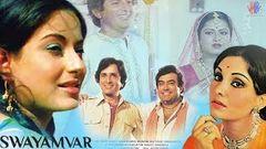 Superhit Bollywood - Movie Swayamvar | Moushmi Chaterjee Sanjeev Kumar Shashi Kapoor Vidya Sinha