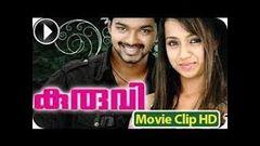 Malayalam Super Hit Full Movie   GHILLI   Vijay & Trisha Krishnan   Malayalam Hit Full Movie