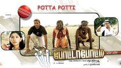 new tamil movie   potta potti   tamil full movie