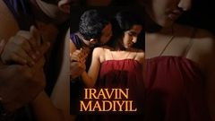 Iravin Madiyil Tamil Hot Full Length Movie
