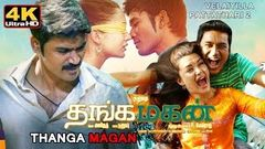 Tamil Full Movie 2015 - MAGAN | New Movies 2015 | Tamil Movies 2015 Full Movie New Releases Online