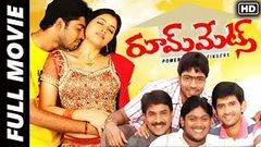 Roommates Telugu Full Length Movie Allari Naresh Navneet Kaur