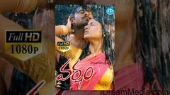 Sega Telugu Full Movie