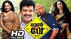 Malayalam Full Movie 2015 New Releases - On The Way - New Malayalam Full Movie