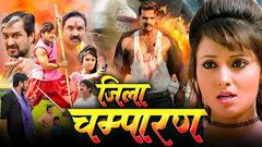 "Khesari Lal Yadav; 2020   Full Action New Release Bhojpuri Movie   HD Full Movie ""JILA CHAMPARAN"" YF"