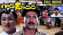 Sarath Kumar Recent Super Hit Telugu Full HD Movie | Prakash raj | Radhika | Telugu Multiplex