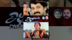 Aarusamy - Tamil Full Movie