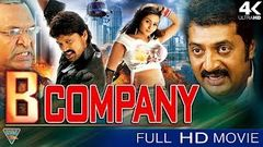 B Company Hindi Full Movie S J Suryah Tamanna Namitha Eagle Hindi Movies