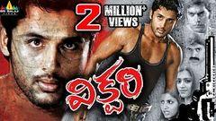Victory Telugu Full Movie Nitin Mamatha Mohandas With English Subtitles