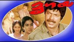 Mrigaya   Superhit Malayalam Full Movie   Mammootty & Sunitha