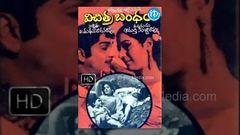 Vichitra Bandham (1972) - Telugu Full Movie - ANR - Vanisri - Anjali Devi - Gummadi