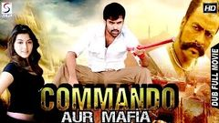 Commando The Force - Srikanth - Hindi Dubbed Movie Part- 5