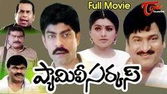 Family Circus - Full Length Telugu Movie - Jagapathi Babu - Rajendra Prasad - Roja
